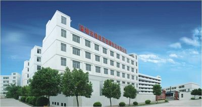 Shenzhen Weidagao Technology Co., Ltd.